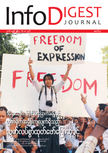 No_3_June_Cover